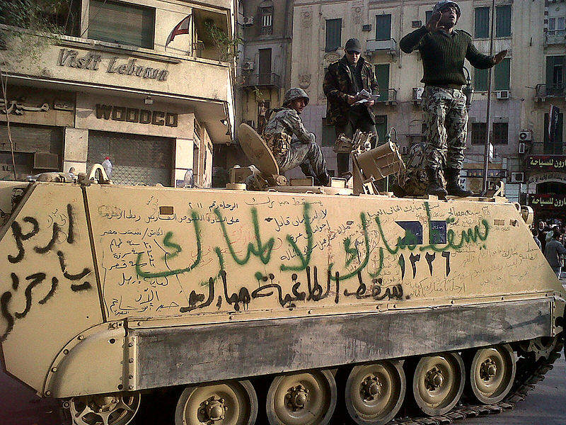 800px-2011_Egypt_protests_-_graffiti_on_military_vehicle