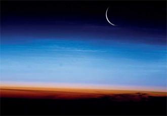 Международен ден на защита на озоновия слой