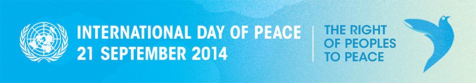 Международен ден на мира