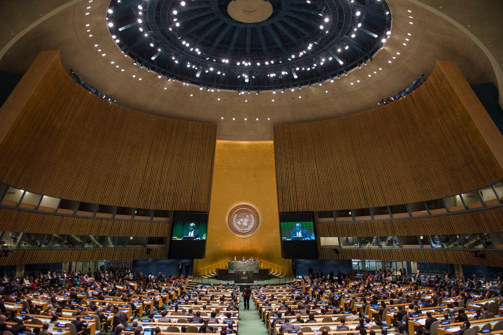 Залата на Общото събрания на ООН
