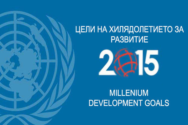 rsz_end-poverty-2015-millennium-development-goals-united-nations-war-poverty-famine-disease