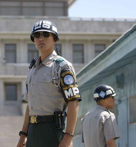 556px-JSA_south_korea_military_police