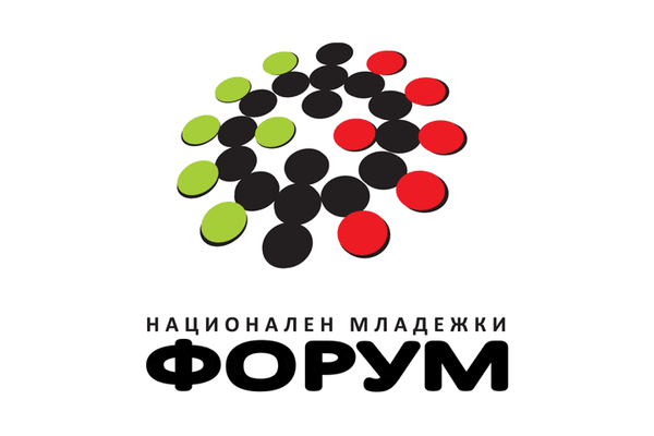 rsz_nmf-logo