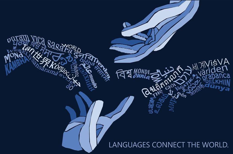 02-21-mother-language