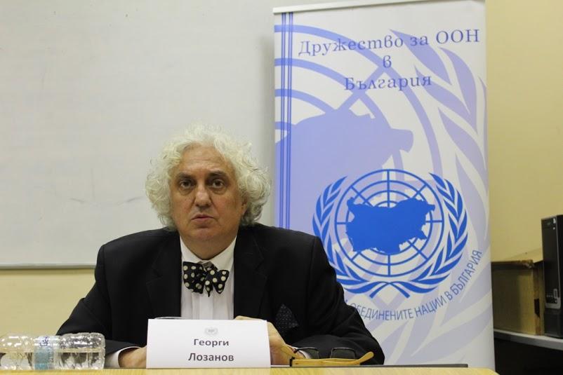 Снимка: Дружество за ООН в България
