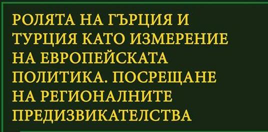 13087688_1027557393996664_4661821988239804844_n