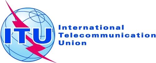 ITU_Logo_E