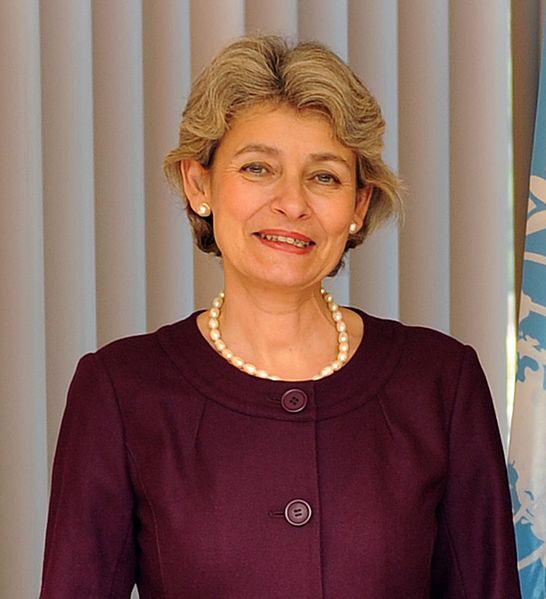 Снимка: UNESCO/Michel Ravassard