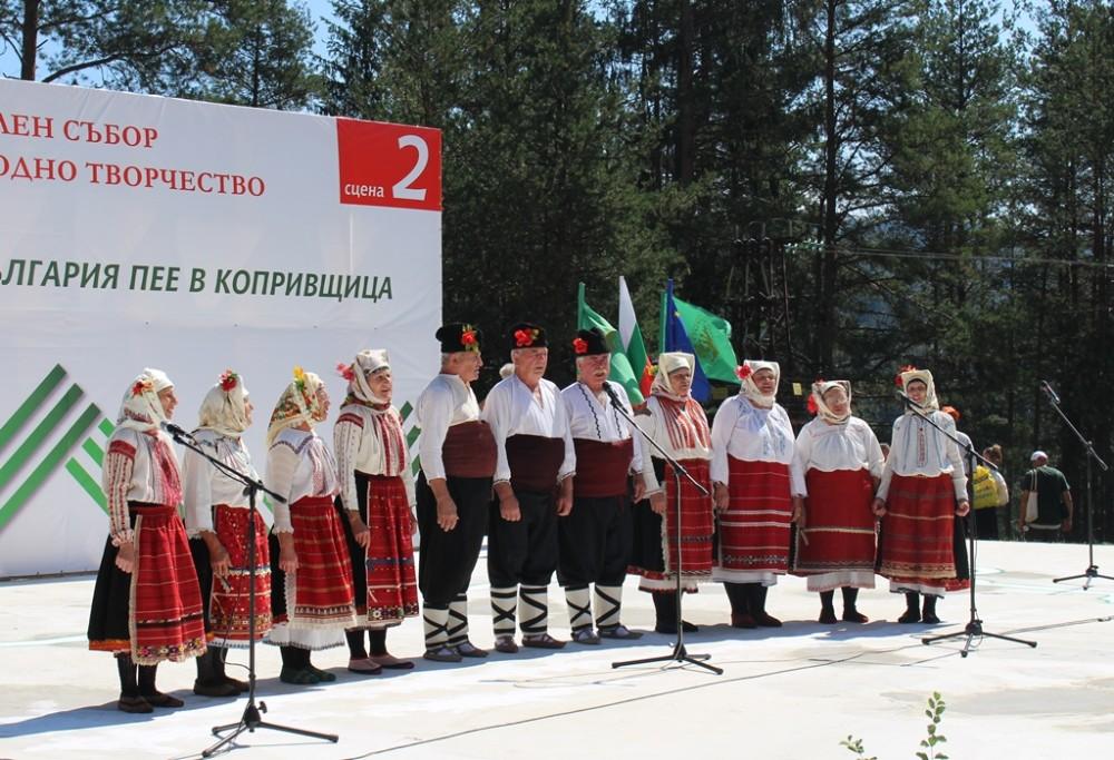 Резултат с изображение за Съборът в Копривщица
