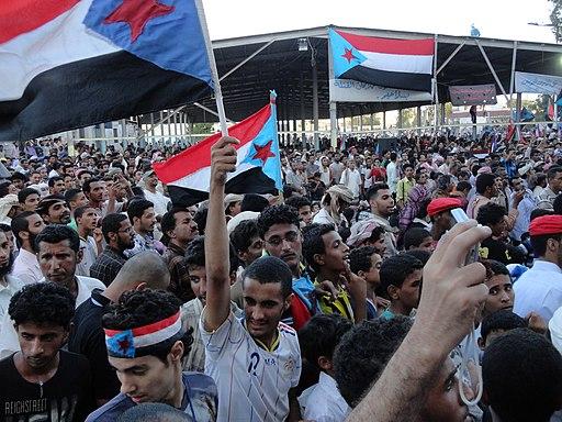 """Протест в Аден, Йемен, по време на """"Арабската пролет"""""""